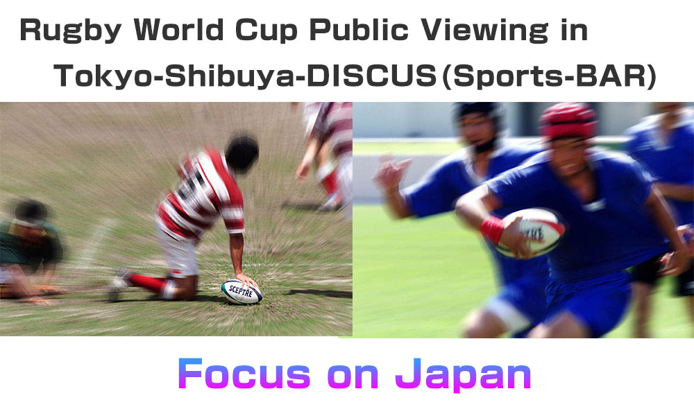 Rugby World Cup Public Viewing